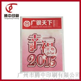 厂家印刷企业资讯服务宣传介绍彩色内刊杂志画册
