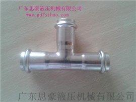 数控液压水胀成型油压机|水胀机成型专家找广东思豪水胀制造基地