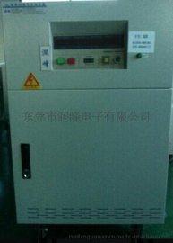 45KVA单相变频电源{0-150V/0-300V)输出频率(40HZ-499HZ)