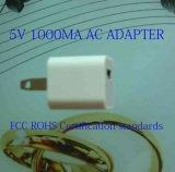 HXX 5V 1A绿点白色充电器,苹果手机充电器,智能充电器