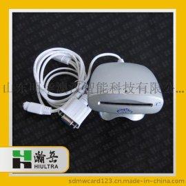 DP-123-SB 多卡座接觸式讀寫器