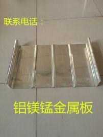 厂家直销65-430型直立锁边铝镁锰合金屋面板