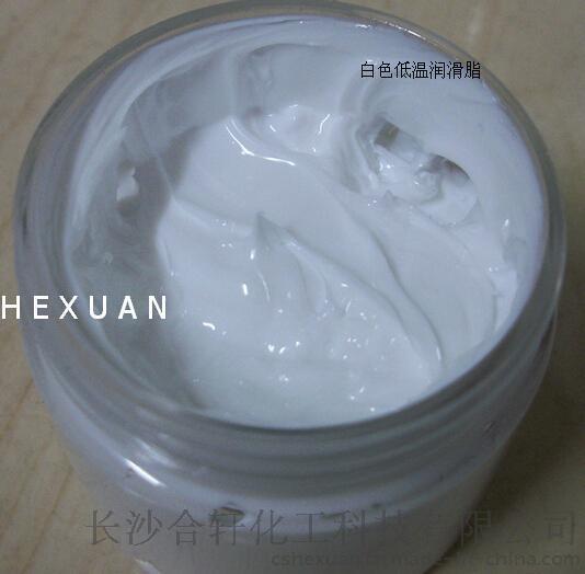 杭州高速低溫潤滑脂/浙江高轉速低溫潤滑脂