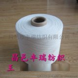 再生棉纱21支 再生棉色纺纱