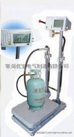 气体灌装秤,简易型LPG,液化气灌装秤