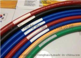 供应乙炔胶管 高压软管 氧气管 氮气管 空气管