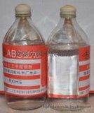 供應橫河牌ABS透明強力膠水