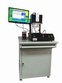 电机控制板测试治具,马达霍尔板测试系统