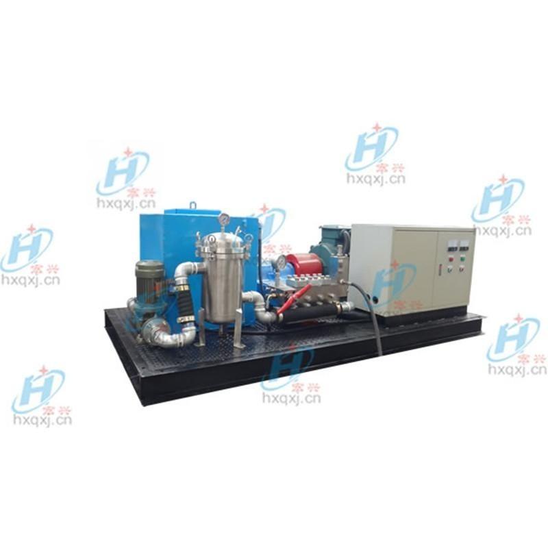 供應高壓水清洗機 工業電動高壓清洗機 宏興牌