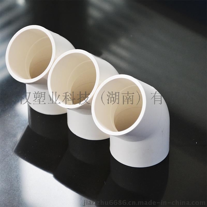 PVC45度弯头 邓权品牌 PVC管配件 PVC给水管件批发 厂家