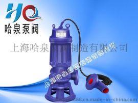WQK25-15QG潜水式排污泵 WQK带刀潜水排污泵