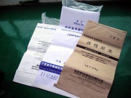 顺科环保25公斤纸塑复合袋牛皮纸袋