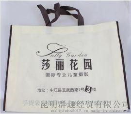 昆明j-xcv无纺布材质定做广告手提袋结实耐用