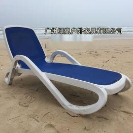广州户外家具厂长期批发零售塑料沙滩椅进口塑料躺床