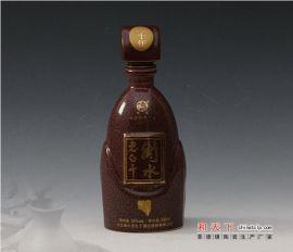 酒厂酒瓶定制 酒瓶价格 出售一斤装瓶子