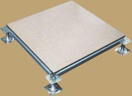 陶瓷防静电地板沈飞地板厂批发直售