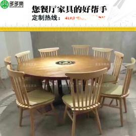 全实木火锅桌    木质餐桌定制 中式酒店火锅餐桌