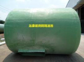 广西南宁地埋式50-100立方玻璃钢化粪池价格|厂家