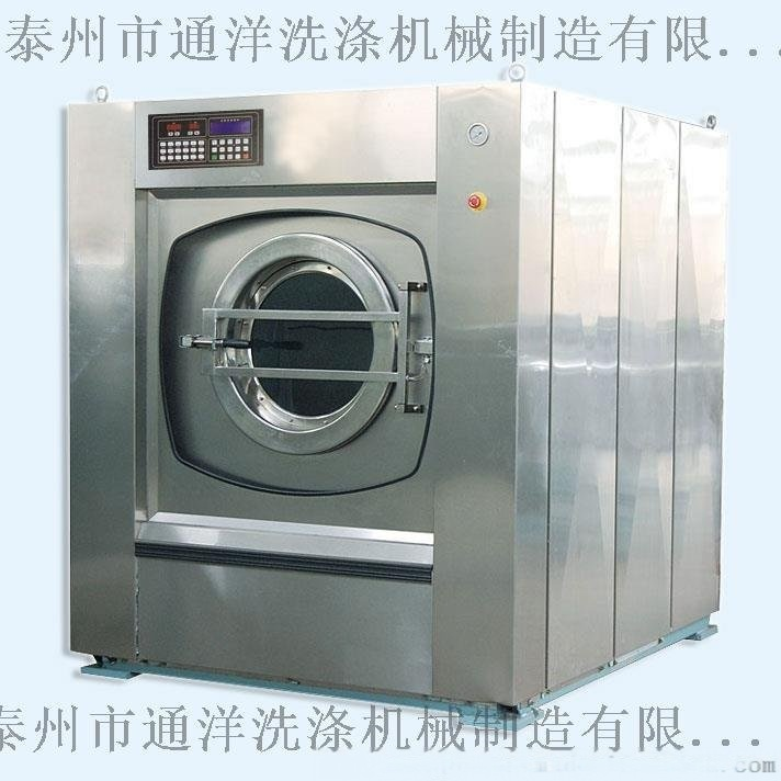 绿色环保型全自动工业洗衣机