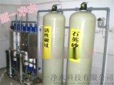 供应厂家直销山泉水设备山泉水厂超滤制水主机