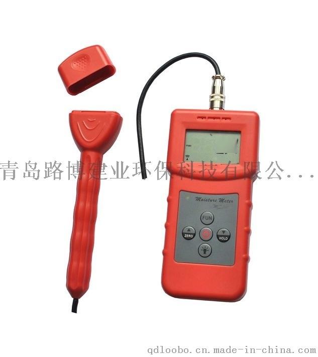 LB-310S感应式(非接触)水分快速测定仪
