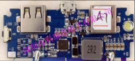 IP5312集成快充输入输出功能移动电源 SOC