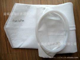 供应PP丙纶液体过滤袋 热熔焊接过滤袋 线缝水滤袋