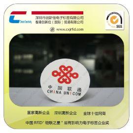 【新品促销】ntag213不干胶PET电子标签,可加密,防伪防揭标签厂家