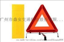 鼎安三角 示牌