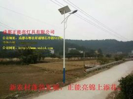 四川太阳能灯具生产厂家