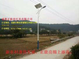 四川太陽能燈具生產廠家