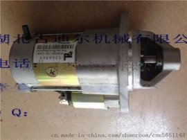 福田康明斯ISF2.8柴油发动机配件起动机/5266969现货