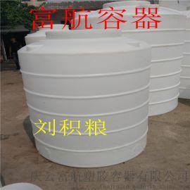 2000公斤塑料水箱2立方化工桶2吨溶盐药箱