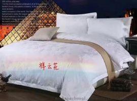 五星酒店牀上用品 貢緞提花 全棉純棉 廠家直銷