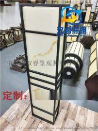 仿云石壁灯酒楼室内壁灯中式壁灯碧桂园室内墙壁灯创新形壁灯