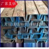 310S不鏽鋼槽鋼 耐高溫2520不鏽鋼槽鋼