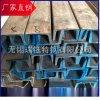 310S不锈钢槽钢 耐高温2520不锈钢槽钢