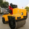 小型座驾压路机低价直销小型压路机质优价廉