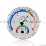 西安指针式温湿度计温湿度表18992812558