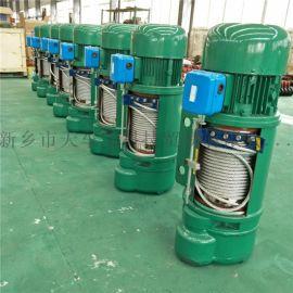 **2吨钢丝绳电动葫芦 提升高度6m-30m
