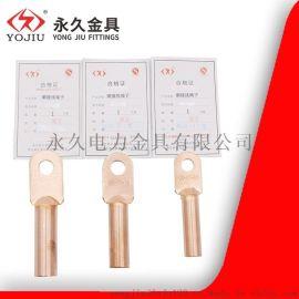 铜鼻子电缆接头DT-70平方堵油式A级国标