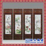景德镇陶瓷瓷板画中式卧室书房墙壁装饰画青花工笔山水画