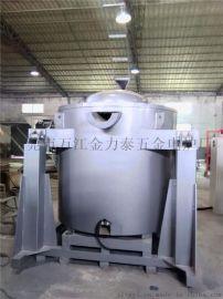 东莞厂家生产可倾式铝合金熔炉 翻转式铝材熔化炉