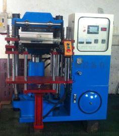 重庆智能油压机 四柱平板液压机 厂家直销