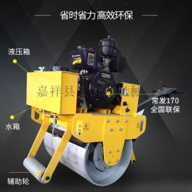 手扶式单轮压实机沥青路面振动小型压路机报价