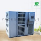 供应鲍鱼饲料热泵高温热泵烘干干燥机 新型热泵烘干机