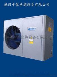 低温空气源热泵工程煤改电空气能热泵安装风冷模块机组