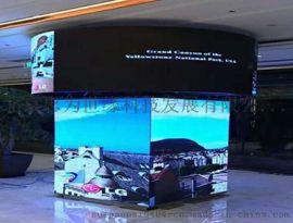led电子显示屏_广告橱窗厂家_北京忠为世缘科技发