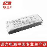 圣昌0-10V 1-10V恒压调光电源 10W 12V 24V三合一LED调光电源 无频闪