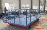 供应托盘平板牵引平板拖车 厂家直销 详细参数